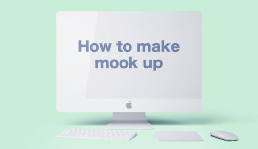 わずか1分!MacやiPhoneへはめ込み画像を作るサービス7選