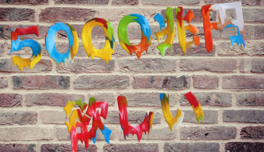 【Photoshop】フォトショで壁に落書き風のペンキ文字を作る方法